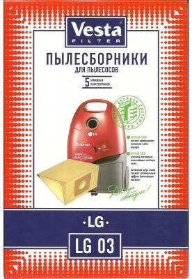 Комплект пылесборников Vesta LG 03 5шт комплект пылесборников vesta lg 02 5шт