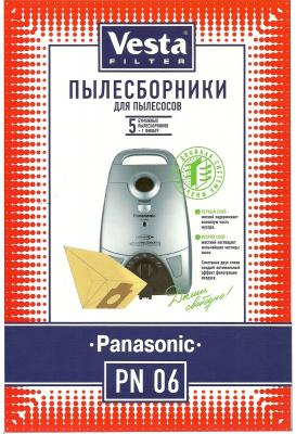 Комплект пылесборников Vesta PN 06 5шт + фильтр