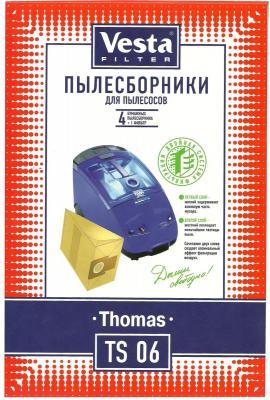 Комплект пылесборников Vesta TS 06 4шт + фильтр