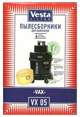 Комплект пылесборников Vesta VX 05 4шт видеорегистратор intego vx 410mr
