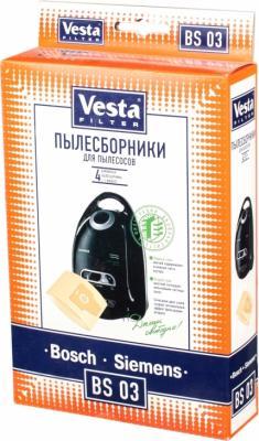 Комплект пылесборников Vesta BS 03 4шт цена