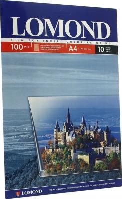Пленка прозрачная Lomond А4 100мик 10шт 210х297 прозрачная 0708411 пленка для принтера lomond 1205012