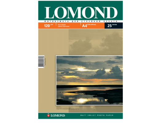 Бумага Lomond A4 120г/кв.м Matte Paper [0102030] 25л