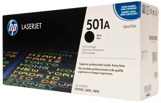 Картридж HP Q6470A №501А черный для LaserJet 3600 3800 hp q6470a black для color laserjet 3600 3800 6000стр