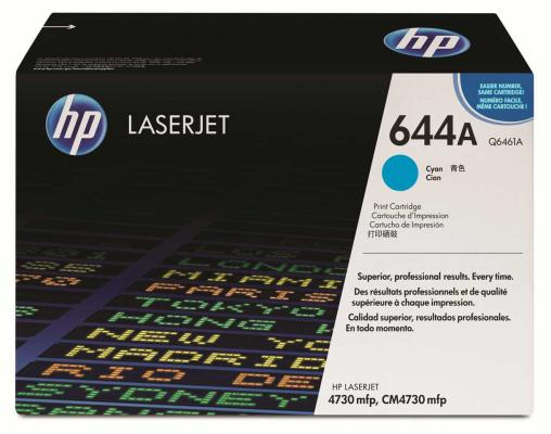 Фото Картридж HP Q6461A голубой для LaserJet 4730 gzlspart for hp 4700 4730 oem new fuser film sleeve laserjet printer supplies on sale