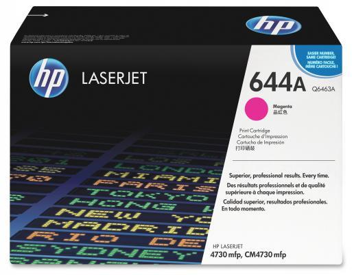 Картридж HP Q6463A пурпурный для LaserJet 4730 картридж hp pigment ink cartridge 70 black z2100 3100 3200 c9449a