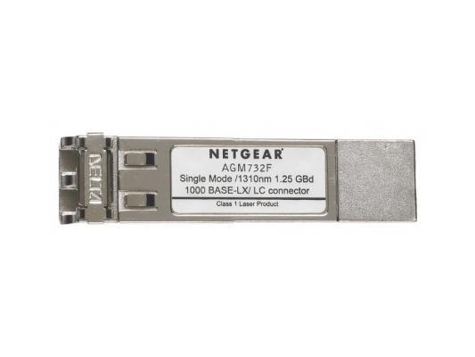 Netgear AGM732F 1000Base-LX Fibre SFP GBIC модуль for NETGEAR GSM7312, GSM7324, GSM7224, GS724T, GS748T,  FSM7326P