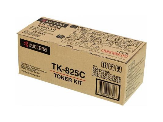 Картридж Kyocera TK-825C для KM C2520 C3225 C3232 голубой 7000стр new original kyocera 2gr17120 lamp scanner for km 4050 5050 c3225 c3232