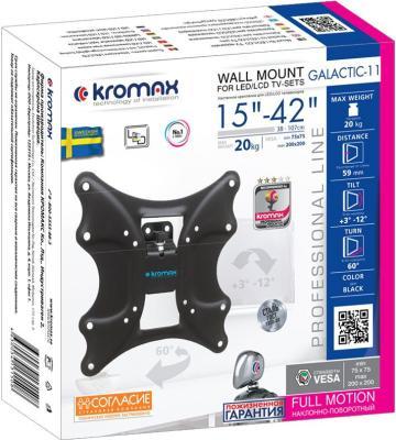 цены на Настенное крепление Kromax GALACTIC-11 Black, 10'' - 24'', до 20 кг  в интернет-магазинах