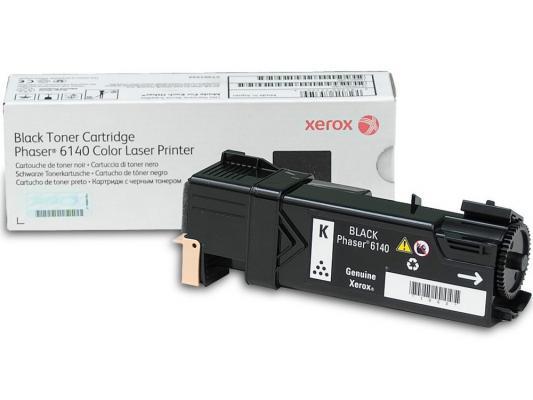 Картридж Original Xerox [106R01484] для Xerox Phaser 6140, Black 2600стр.