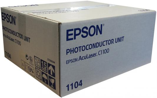 Фотобарабан Epson C13S051104 для AcuLaser C1100 42000стр. cartridge chip toner for epson aculaser c2600dn
