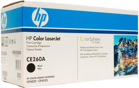 Картридж HP CE260X для CLJ CP4525 черный увеличенный 17000стр profiline pl ce260x black для hp clj cp4025 cp4525 enterprise cm4540 17000стр