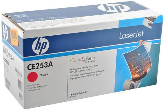 Картридж HP CE253A пурпурный для Color LaserJet CM3530 CP3525 7000стр new paper delivery tray assembly output paper tray rm1 6903 000 for hp laserjet hp 1102 1106 p1102 p1102w p1102s printer