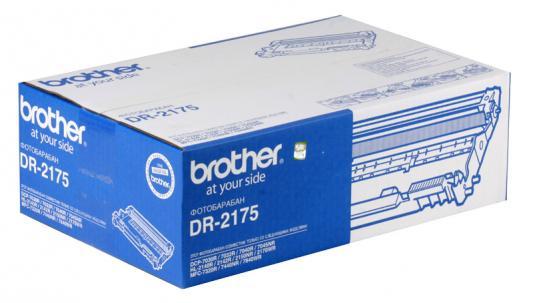 Фотобарабан Brother DR-2175 для HL-2140R/2142R/2150NR/2170WR/DCP-7030R/7032R/7045NR/MFC-7320R/7440NR/7840WR цена