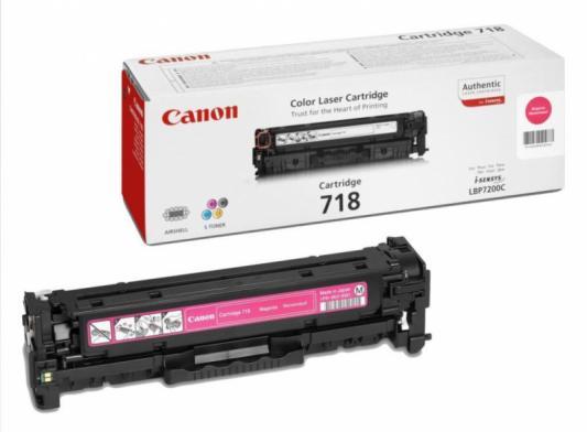 Картридж Canon 718 для LBP-7200C MF8330C пурпурный