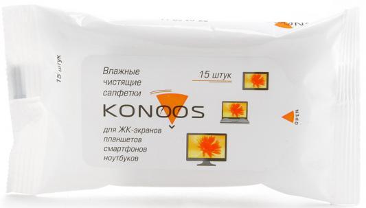 Влажные салфетки Konoos KSN-15 15 шт влажные салфетки vestar алоэ вера освежающие 15 шт