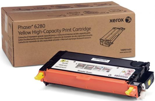 Картридж Xerox 106R01402 для Phaser 6280 Yellow Желтый 5900стр картридж xerox 108r00909 для phaser 3140 2500стр