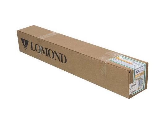 Бумага Lomond A0 90г/м2 рулон матовая для струйной печати 1202112