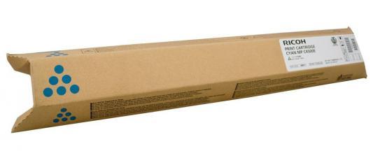 Картридж Ricoh type MPC4500E для Ricoh Aficio MP C3500/C4500 голубой 884933 картридж ricoh type mpc4500e для ricoh aficio mp c3500 c4500 пурпурный 17000стр 884932