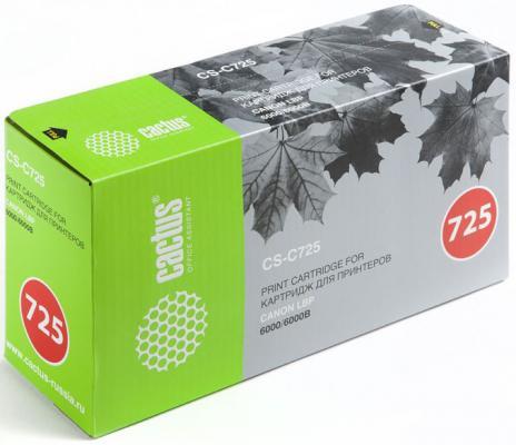 Тонер-картридж Cactus CS-C725S черный для Canon LBP 6000 i-Sensys 6000b i-Sensys 1600стр. картридж cactus cs c725s для canon lbp 6000 i sensys 6000b i sensys mf3010 lbp6030w black