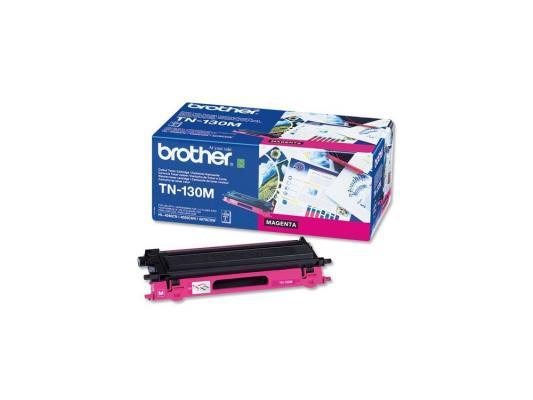 Лазерный картридж Brother TN-130M пурпурный для HL-4040CN 4050CDN DCP-9040CN MFC-9440CN 1500стр refill color laser toner powder for brother mfc9840 dcp 9040cn dcp 9040 dcp 9044cn dcp 9044 tn 110 130 170 190 115 135 printer