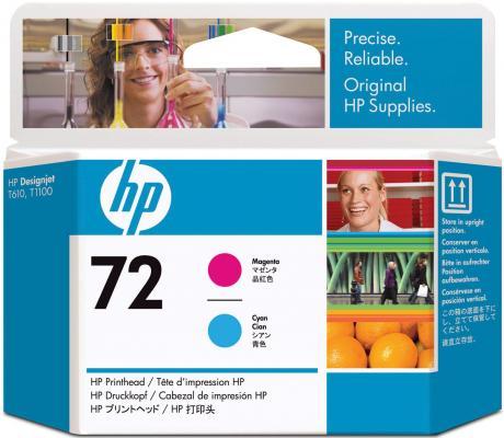 Печатающая головка HP C9383A №72 для Designjet T1100 T610 Magenta+Cyan какой лучше автомобиль ваз купить