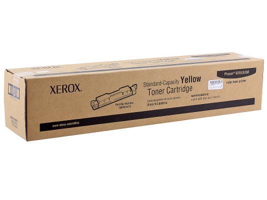 Тонер-картридж Xerox Phaser 6300/6350 Yellow 4000стр 106R01075