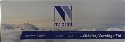 Картридж NV-Print CB540A черный для HP CLJ CP1215 1515 owCF210X/CE650A/CB540A/716/731 универсальный картридж для принтера nv print для hp cf403x magenta