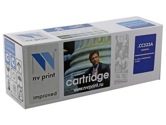 Картридж NV-Print CC533A пурпурный для HP CLJP2025 2320 картридж nv print hp c4092a для 1100 1100a 3200