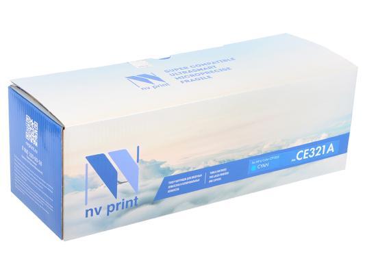 Картридж NV-Print CE321A голубой для HP Color LaserJet Pro CP1525 картридж nv print hp ce412a yellow для laserjet color m351a m375nw m451dn m451dw m451nw m475dn m475dw 2600k