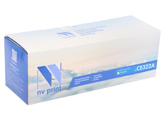 Картридж NV-Print CE322A Yellow для HP Color LaserJet Pro CP1525 картридж nv print yellow для laserjet color m551n m551xh m551dn m570dn m570dw m575dn m575f m575c 6000k nv ce402ay