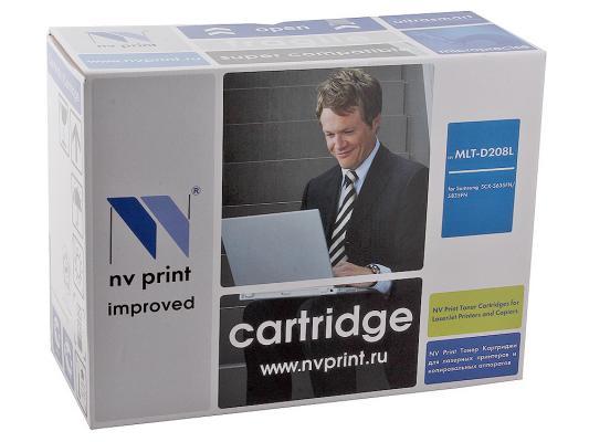 Картридж NV-Print MLT-D208L MLT-D208L MLT-D208L MLT-D208L MLT-D208L для Samsung SCX-5635, 5835, 5935 1000стр Черный