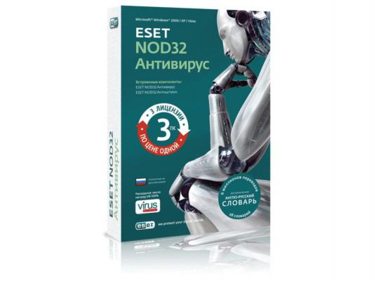 Антивирус ESET NOD32 продление лицензии на 12 мес на 3ПК коробка (DRMCNOD32ENARNBOX311) eset nod32 антивирус platinum edition 3пк 2года