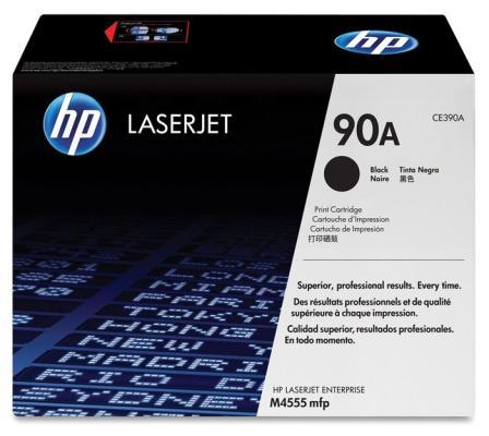 Тонер-картридж HP CE390A (№90A) CLJ M4555, LJ M601, M602, M603 картридж mytoner mt ce390x black для hp lj m4555