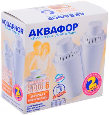 Комплект картриджей Аквафор В100-6 2 шт. комплект картриджей аквафор максфор b25
