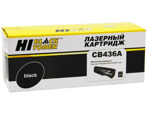 Картридж Hi-Black для HP CB436A LJ P1505/M1120/M1522 2000стр картридж для принтера hi black hp q5949x q7553x black