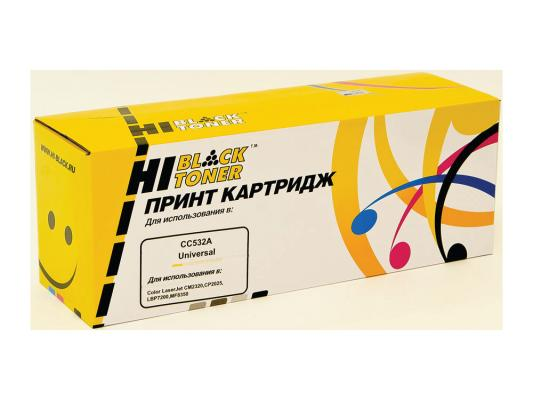 Картридж Hi-Black для HP CC532A/№718 CLJ CP2025/CM2320/Canon LBP7200 желтый 2800стр картридж для принтера hi black hp q5949x q7553x black