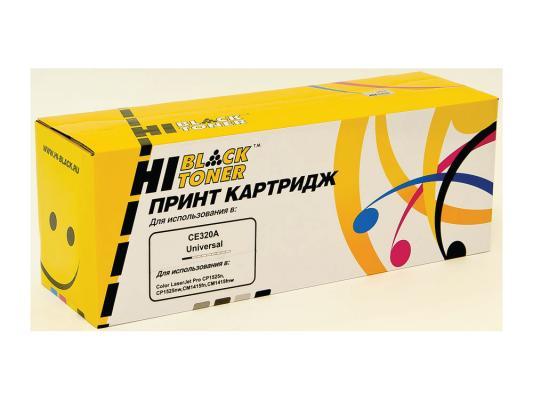 все цены на Картридж Hi-Black для HP CE320A/№128A CLJ Pro CP1525/CM1415 онлайн