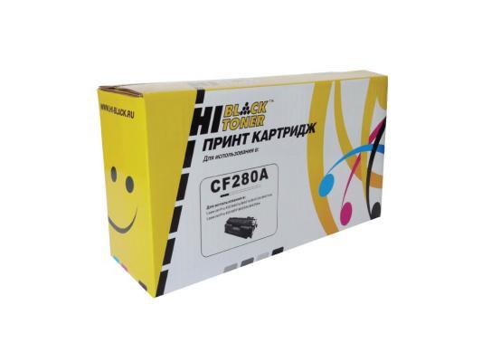 Картридж Hi-Black для HP CF280A LJ Pro 400 M401/Pro 400 MFP M425 2700стр hp cf280xf d lj 400 m401 pro 400 mfp m425