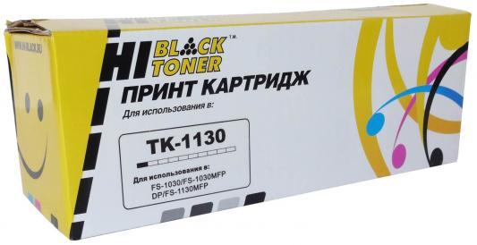 Картридж Hi-Black для Kyocera TK-1130 FS-1030MFP/DP/1130MFP 3000стр silverlit digibirds пингвин фигурист с кольцом серый