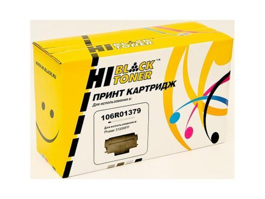 �������� Hi-Black ��� Xerox 106R01379 Phaser 3100 4000���