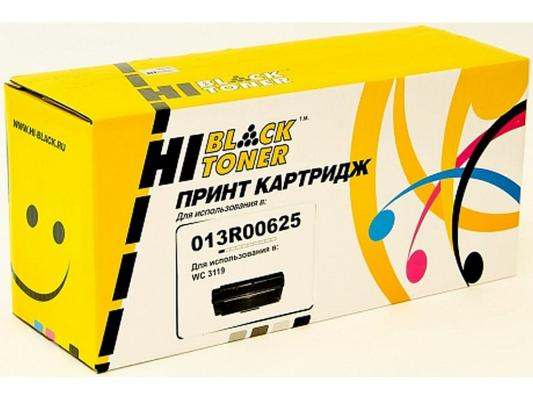 Картридж Hi-Black для Xerox 013R00625 WC 3119 3000стр кaртридж ксерокс 3119 комендaнтский купить