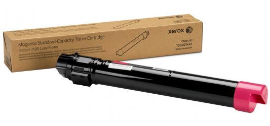 Лазерный картридж Xerox 106R01441 для Phaser 7500 9600 стр., пурпурный картридж xerox magenta 106r01441