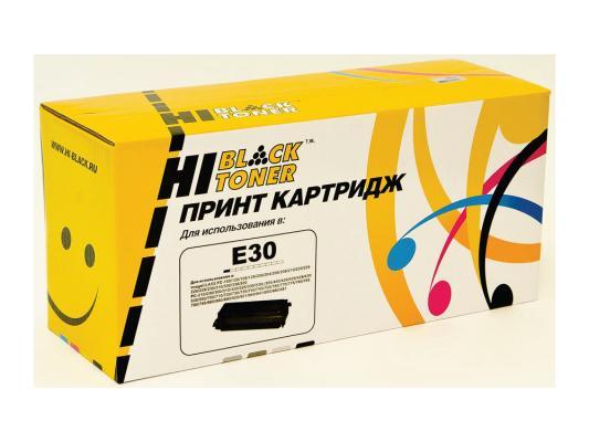 Картридж Hi-Black для Canon E-30 FC 200/210/220/230/330 4000стр