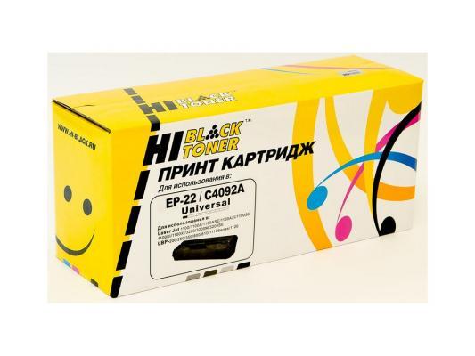 Картридж Hi-Black для HP C4092A LJ 1100/3200 EP-22 2500стр картридж nv print hp c4092a для 1100 1100a 3200