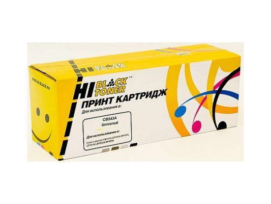 Картридж Hi-Black для HP CB542A CLJ CM1300/CM1312/CP1210/CP1215 желтый 1500стр картридж для принтера hi black hp q5949x q7553x black