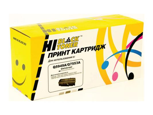 Картридж Hi-Black для HP Q5949A/Q7553A LJ 1160/1320/P2015/Canon 715 3500стр картридж sakura q5949x q7553x для hp lj 1320 1320n 1320nw 1320t 1320tn m3390mfp m3392mfp p2015 m2727nfmfp m2727mfsmfp 6000стр