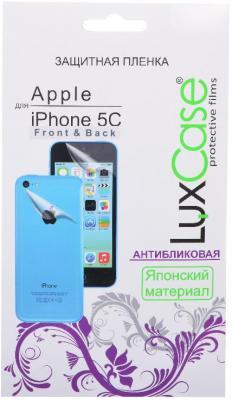 Защитная плёнка антибликовая Lux Case Front&Back для iPhone 5C 2шт