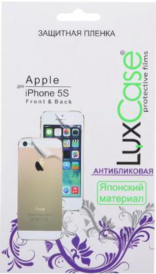Защитная плёнка антибликовая Lux Case Front&Back для iPhone 5 iPhone 5S 2шт  Front&Back