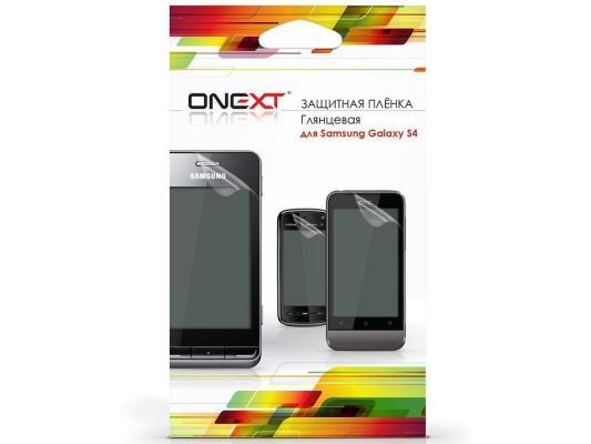 Защитная пленка Onext для Samsung Galaxy S4 глянцевая